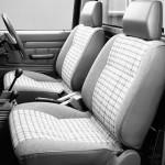 Сиденья и салон Nissan Datsun D21 4WD Regular Cab