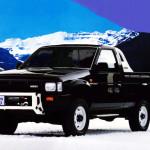 Nissan Datsun D21 4WD Regular Cab