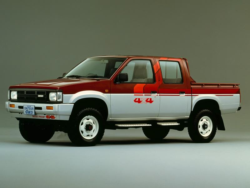 Nissan Datsun D21 Double Cab