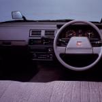 Салон и торпеда Nissan Datsun D21 Regular Cab